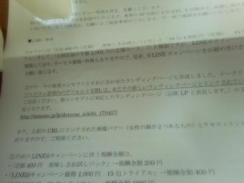DSCN1419.JPG
