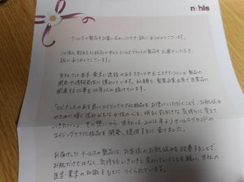 DSCN2792.JPG